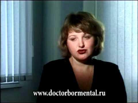 Правила похудения по доктору Борменталю